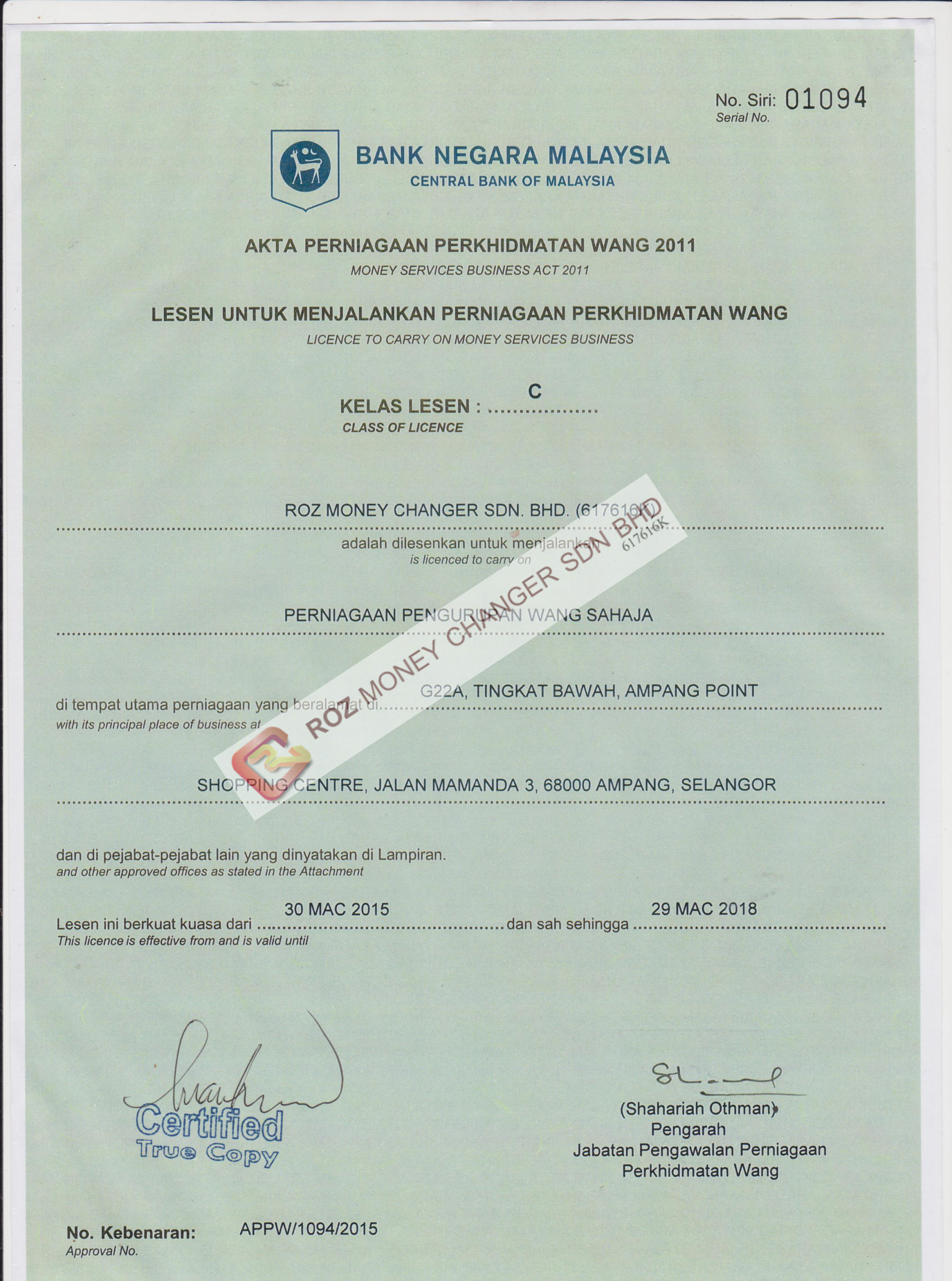 Our Bnm License From Malaysia S National Bank For Conducting Money Changer
